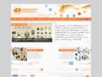 Detercom Professional forniture alberghiere, linea cortesia, ciabatte per hotel, prodotti per SPA