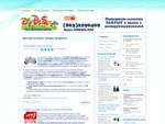 Детский интернет-магазин ДиаДеСол