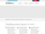 Προώθηση Ιστοσελίδων Online Διαφημίσεις για Επιχειρήσεις! | διάδιma®