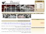 יהלומים   בורסה יהלומים   מדריך תכשיטים של ישראל