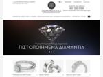 Brand διαμαντένιων κοσμημάτων σε Μονόπετρα, Διαμάντια, Ολόβερα  Δαχτυλίδια, Κοσμήματα, Σκουλαρίκια με διαμάντια, Βέρες Γάμου, Σταυρούς