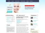 Стоматологическая клиника метро Алтуфьево - лечение, протезирование, имплантация, отбеливание зуб