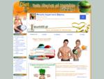 Πως να χάσετε βάρος | Υγεία | Διατροφή | Αδυνάτισμα