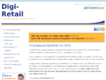 Ενίσχυση Επιχειρήσεων Λιανικού Εμπορίου Λιανεμπορίου | Πρόγραμμα Digi-Retail ΕΣΠΑ by ClickMedia