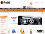 Υπολογιστές και ηλεκτρονικά Είδη - Digital Shop