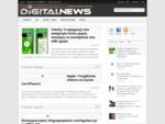 DigitalNews - Τεχνολογία, Συμβουλές, Οδηγοί - Tutorials - Γνώση και ενημέρωση σε ένα κλικ