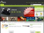 Sklep Dikel - skrzynki narzędziowe, narzędzia, pojemniki magazynowe