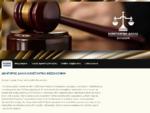 Δικηγόρος Θεσσαλονίκη | Δάλλα Κωνσταντίνα