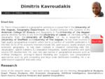 Dimitris Kavroudakis - homepage