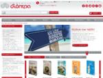 Εκδόσεις Διόπτρα - Βιβλία με θέα τη ζωή - Dioptra. gr