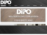 DIPO | Ό, τι έχει σχέση με το ξύλο...