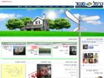 אתר העוסק במכירת דירות , שיווק נדלquot;ן , תיווך , תיווך השקעה, כרמל סנטר, נדלquot;ן, דירה למכ