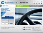 Ασφάλειες αυτοκινήτων - υγείας | DirectInsurance. gr