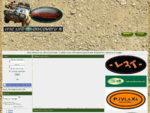 Discovery Team - Homepage
