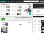 שירים חדשים להאזנה   DiSi - דיסי - נגן מוזיקה באינטרנט