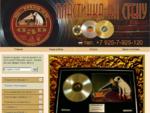 Пластинка на стену Виниловые пластинки в раме. Золотые и платиновые альбомы. На заказ. тел. 7 9