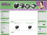 Distributore Custom - Soluzioni POS Retail Fiscali Touch Screen