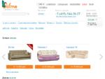 Диваны от производителя АСМ. Купить диван в интернет магазине Sofme. Мягкая мебель АСМ.