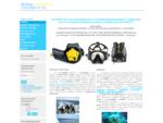 Интернет-магазин quot;Оборудование и снаряжение для дайвинга, подводной охотыquot;, г....