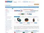 DISKUS – снаряжение для дайвинга, подводной охоты и рыбалки, сноркелинга, оборудование и аксессуа