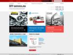 DIY-Service | Оптом смесители, фасованный крепеж, инженерная сантехника
