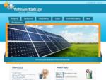 Εγκαταστάσεις Φωτοβολταϊκών Συστημάτων | Κρητικός - Δημησέτης ΟΕ