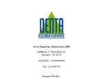 Delta Delta energy Ltd.