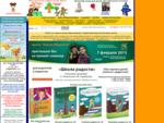 Детские книги сказки, стихи, раскраски. Детский театр