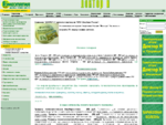 Гомеопатия, гомеопатическая аптека, гомеопатические, гомеопатическое лечение, лечение гомеопатие