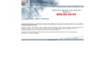 Professional Doctors Group - Lekarskie Wizyty Domowe