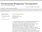 Доктор Овчинников Владимир Геннадьевич - doctorovchinnikov. ru