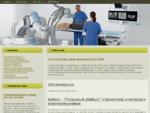 Портал про здоровье, организация здравоохранения.
