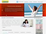 Гинекология и эндокринология. Диагностика и лечение в Красноярске