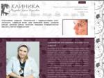 Тагирова Зарема Имрановна - лор–врач хирург, пластический хирург