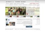 המרכז הישראלי לכלבים | פנסיון לכלבים