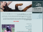 עמיחי גנון - אילוף כלבים | מאלף כלבים בחיפה והצפון