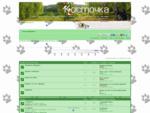 Главная страница| Косточка - форум о собаках Волгоград