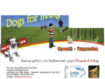 Dogs for Living
