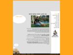 יוגב לביא | דוגטור | אילוף כלבים| פנסיון כלבים| פנסיון לכלבים בירושלים| , עמוד בית