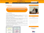 долговое агентство в александрове, юридические услуги в александрове, взыскание задолженности в ал
