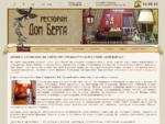 Дом Берга | ресторан русской кухни | кафе и бар | ресторан Великий Новгород | рестораны и кафе |