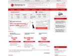 Domenus - регистрация доменов ru и su. Регистрация доменного имени РФ. Акция! Самые дешевые домены