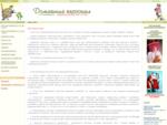 Кадровое агентство «Домашний персонал» - подбор домашнего персонала (Петербург)