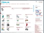 S-LEX. RU - Магазин товаров для офиса и дома оргтехника, канцтовары, бумага, расходные материалы,