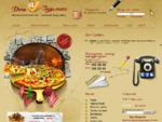 Дон Гурман (495) 782-58-08, (916) 194-05-45 - заказ и доставка пиццы суши по Красногорску, Митино