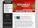 DouskasDoors. gr - Αρχική