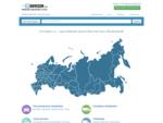 Эвакуатор (Москва и область) - (495) 364-55-22 - экстренная эвакуация автомобилей