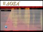 Τρόπαια Κύπελλα Μετάλλια Πλακέτες | Doxacups. gr