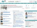 DP02. RU - Деловой сайт Уфы. Деловые предложения, форумы, бизнес-каталог компаний Уфы.
