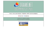 DRAXIS. net - Environmental Software Consulting